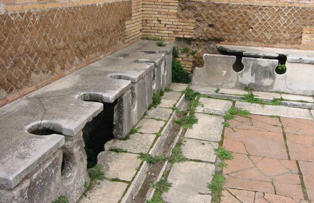 romai latrina